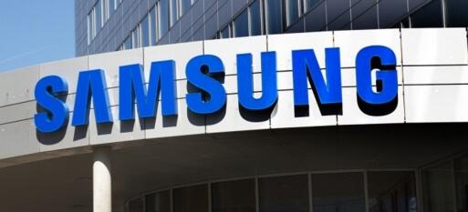 Patente da Samsung mostra smartphone com tela touch de 180º