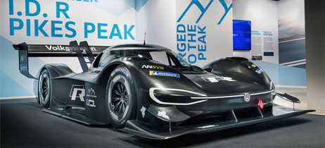 Novo carro elétrico da Volkswagen pode ser mais rápido que carro de Fórmula 1