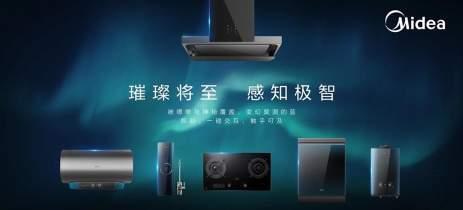 Novos produtos inteligentes da Midea funcionarão com Huawei HarmonyOS