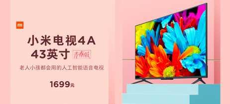 Televisão Xiaomi Mi TV 4A chega na versão Youth Edition de 43