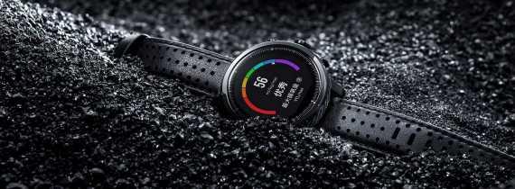 Amazfit Stratos é um barato e excelente relógio inteligente para acompanhar seus exercícios