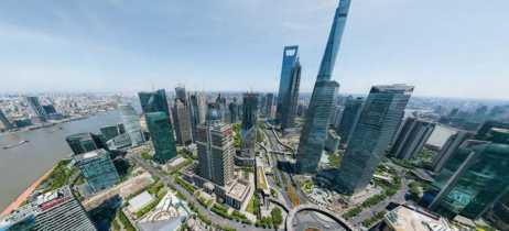 Veja a impressionante foto de quase 25 bilhões de pixels, tirada em Xangai