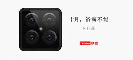 Lenovo vai lançar um smartphone com quatro câmeras traseiras em outubro
