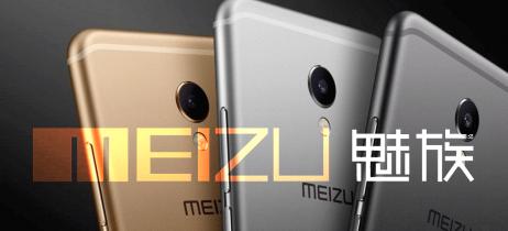 Smartphone Meizu 15 será lançado dia 22 de abril