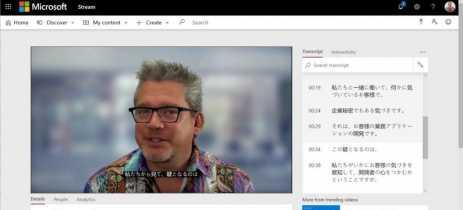 Plataforma Microsoft Stream ganha melhoria de voz impulsionada por IA