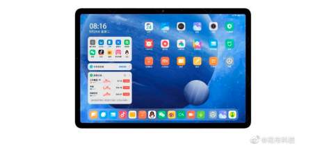Xiaomi Mi Pad 5: serão três modelos, dois com Snapdragon 870 e um com Snapdragon 860 [RUMOR]