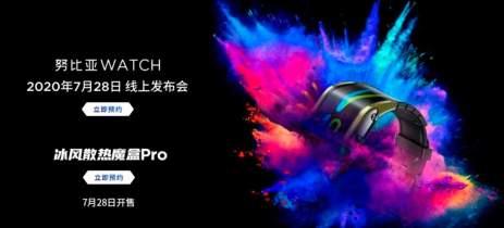 Nubia vai apresentar um novo smartwatch em 28 de julho