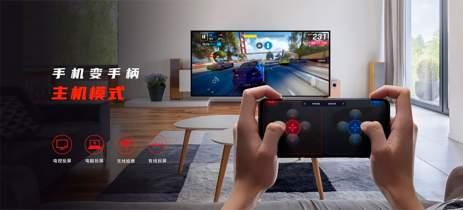 Red Magic 5S vai transmitir games na TV enquanto é usado como controle
