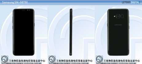 Novo modelo de Samsung Galaxy aparece certificado no TENAA