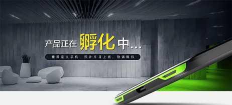 Xiaomi poderá lançar smartphone gamer com Snapdragon 845