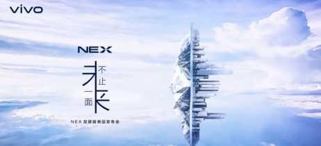 Teaser oficial para o próximo Vivo Nex confirma tela dupla e novos recursos