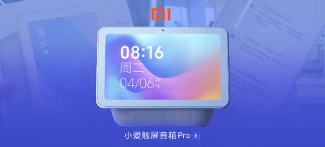 Xiaomi mostra as primeiras imagens-teaser do Smart Display Pro 8