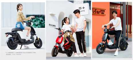 Xiaomi apresenta Mi HIMO T1, bicicleta elétrica capaz de rodar 120km por recarga