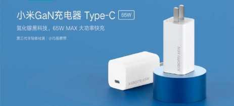 Xiaomi suspende vendas de carregador rápido de 65W por possível vulnerabilidade