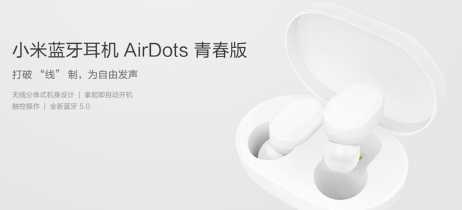 Xiaomi apresenta fones wireless Mi Air Dots Youth Edition