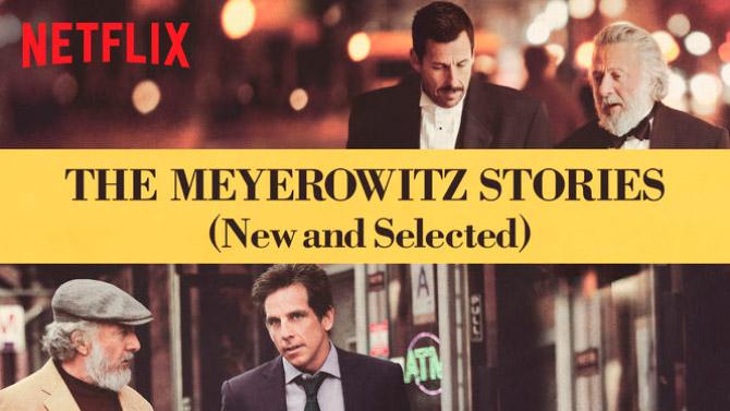 Netflix não poderá mais competir em Festival de Cannes