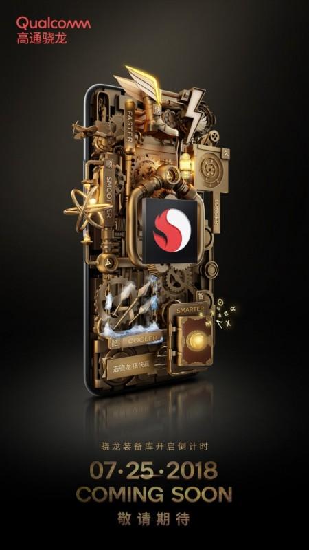 Qualcomm deve lançar sua própria tecnologia de GPU Turbo | Mundo ...