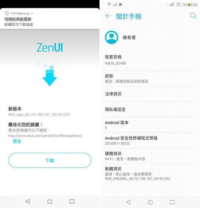 Asus começa a disponibilizar Android 9 0 Pie para Zenfone 5Z