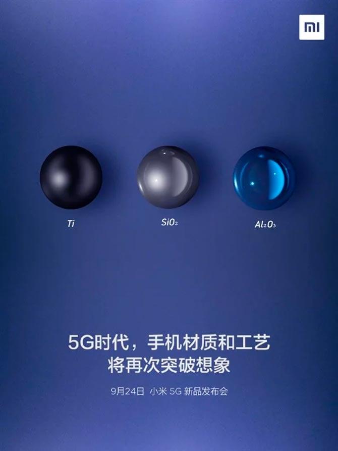 Xiaomi Mi MIX Alpha sẽ có camera chính được trang bị cảm biến 100 megapixel 3