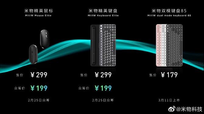 Xiaomi lança dois teclados mecânicos MIIIW e um mouse sem fio