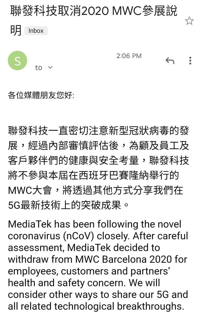 Intel, Vivo e MediaTek também desistem do MWC 2020 por causa do Coronavírus