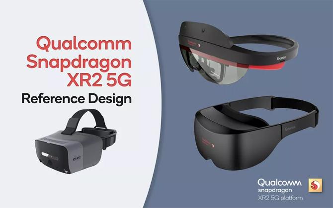Qualcomm revela design de referência para sua plataforma de realidade virtual e aumentada