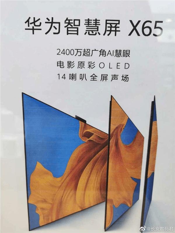 Primeira TV OLED da Huawei terá 65 polegadas, 14 alto-falantes e câmera retrátil