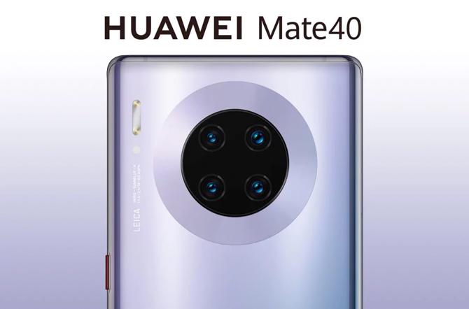 Celulares Huawei Mate 40 podem vir com câmera de 108MP [Rumor]