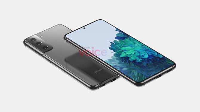 Supostas datas de anúncio e lançamento da linha Samsung Galaxy S21 vazam na Web
