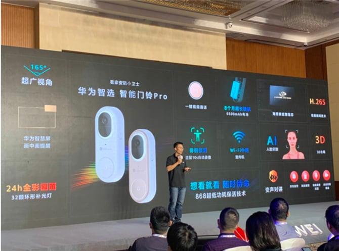 Huawei anuncia nova campainha inteligente Huawei Smart Doorbell Pro