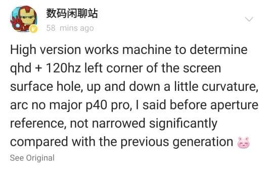 Xiaomi Mi 11 Pro pode ter tela com resolução QHD+ e taxa de atualização de 120Hz