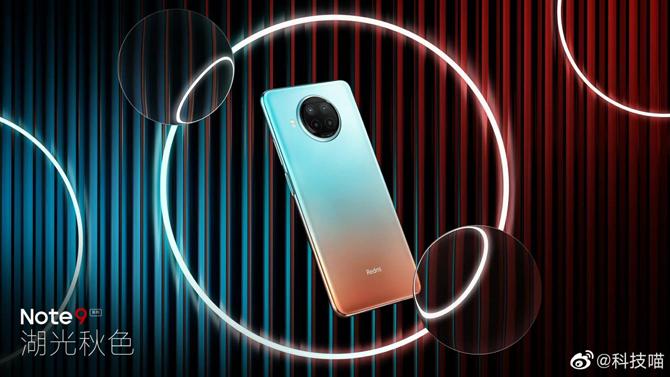 Caixas do Redmi Note 9 5G e Redmi Note 9 Pro 5G aparecem na Web