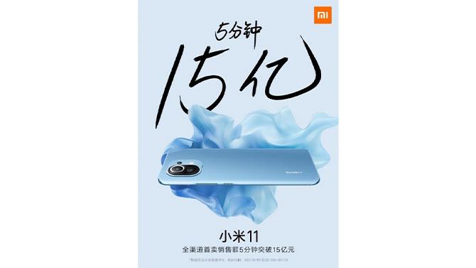 Gsmarena/Xiaomi