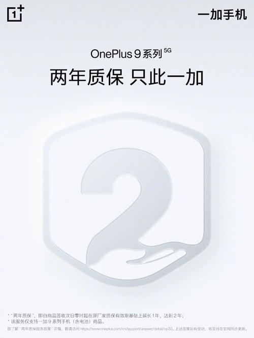 Smartphones da linha OnePlus 9 terão 2 anos de garantia oficial