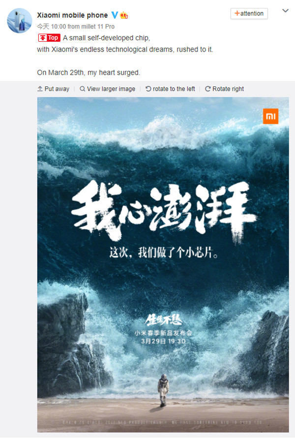 Xiaomi lançará seu novo chip na próxima semana