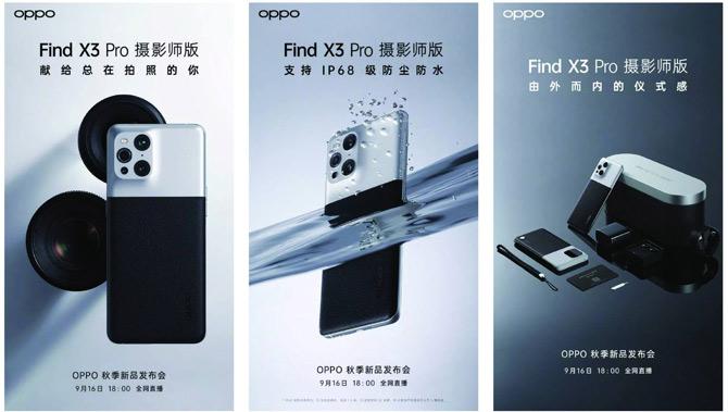 Divulgação do novo Oppo Find X3 Pro Photographer Edition
