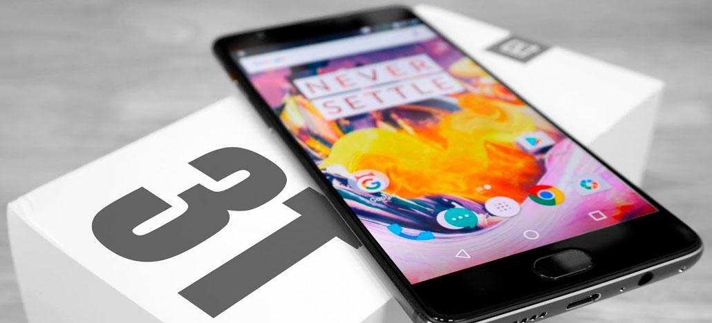 OnePlus lançará reconhecimento facial para o OnePlus 3 e 3T