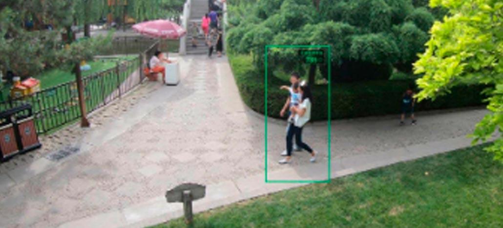 Chineses desenvolvem câmera com 500MP para reconhecimento facial