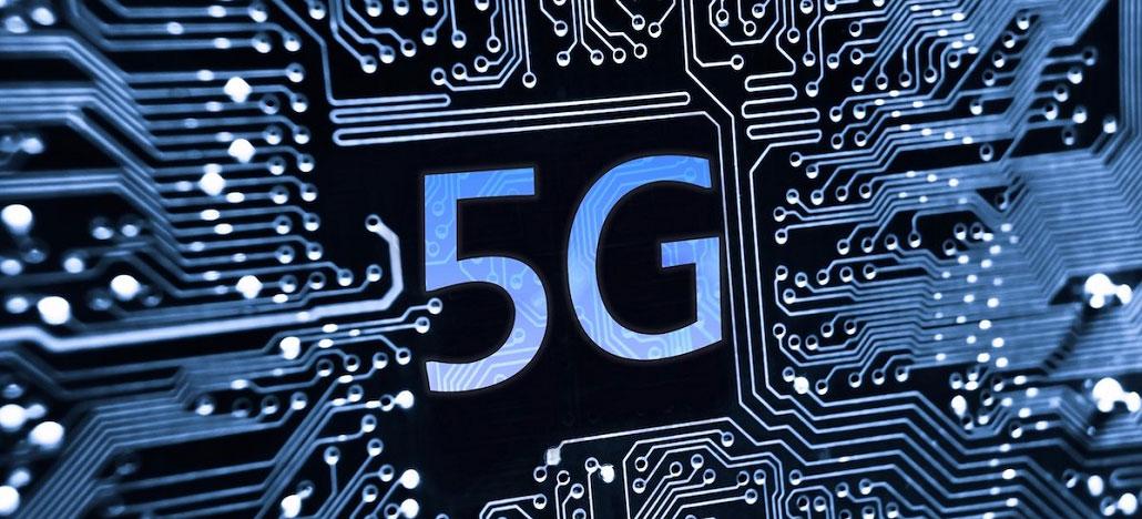 Qualcomm promete rede 5G nos Estados Unidos para primeiro semestre de 2019
