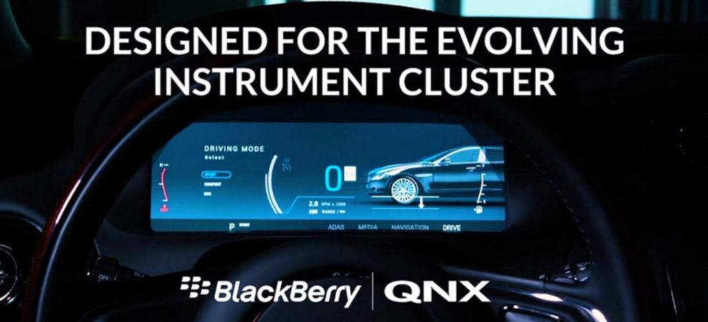Plataforma de veículos autônomos da Baidu vai usar tecnologia BlackBerry
