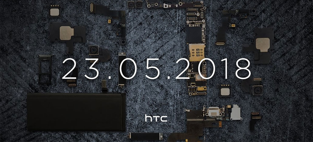 HTC U12 será lançado dia 23 de maio, confirma fabricante
