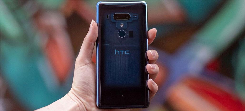 HTC U12+ não virá com adaptador para fones de ouvido tradicionais