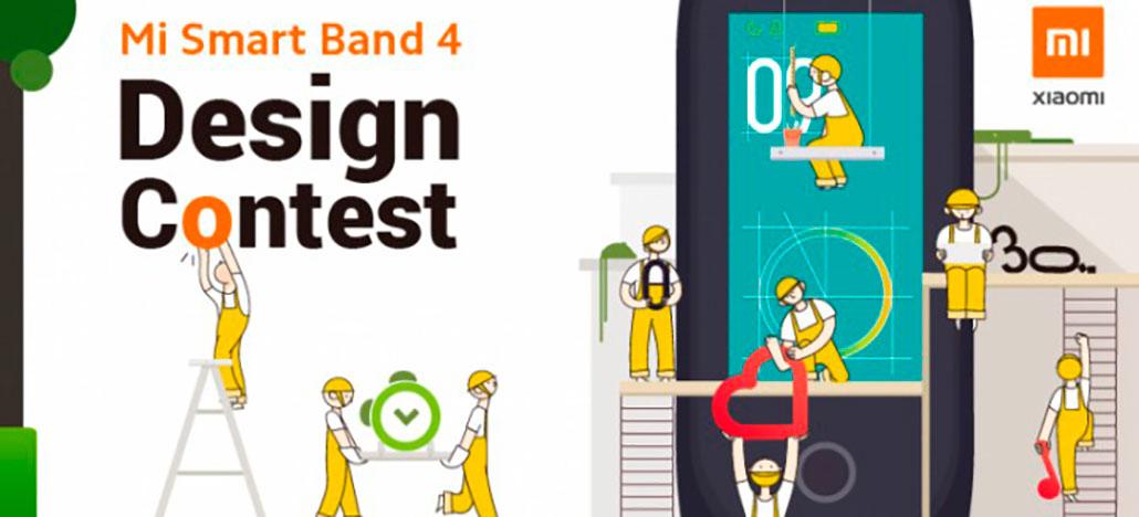 Concurso de design para Mi Band 4 vai dar a nova smartband aos vencedores