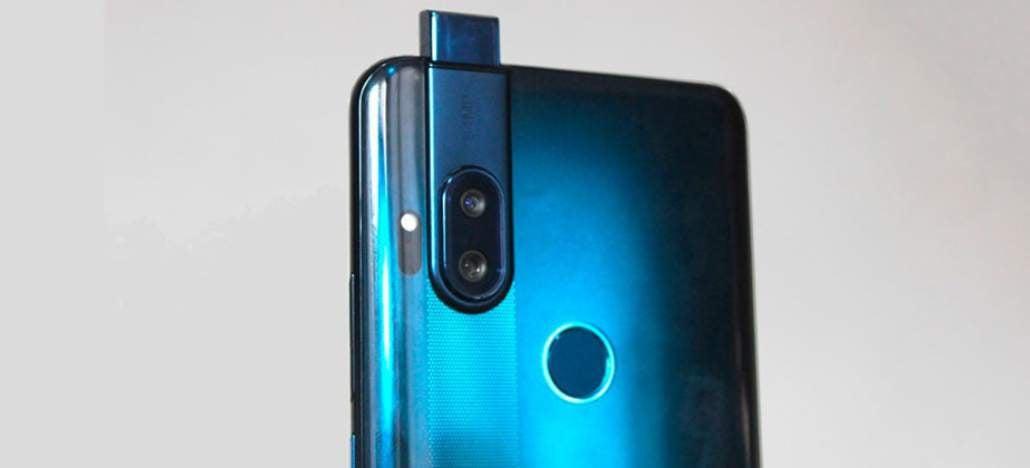 Motorola One Hyper pode ser anunciado oficialmente no Brasil