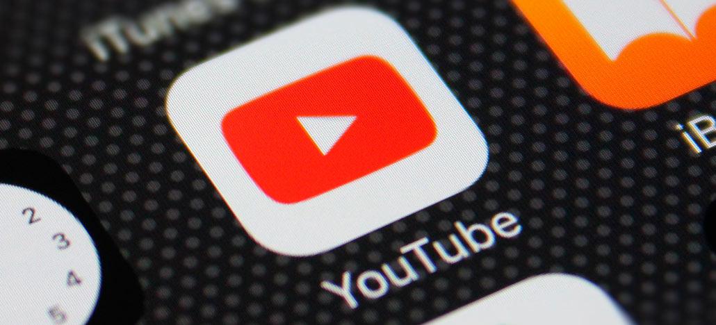 Modo escuro do YouTube começa a aparecer para usuários de iOS