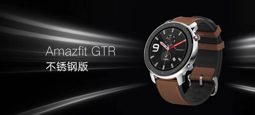 Xiaomi revela Amazfit GTR como sua nova linha de smartwatch [+update]