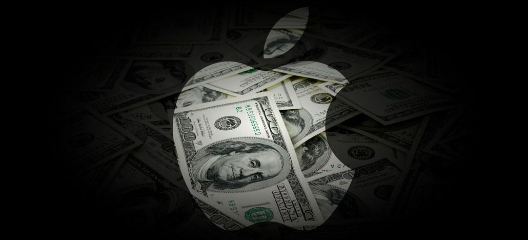 Apple Miễn các khoản phí phát sinh từ cuộc chiến thương mại là bắt buộc 4
