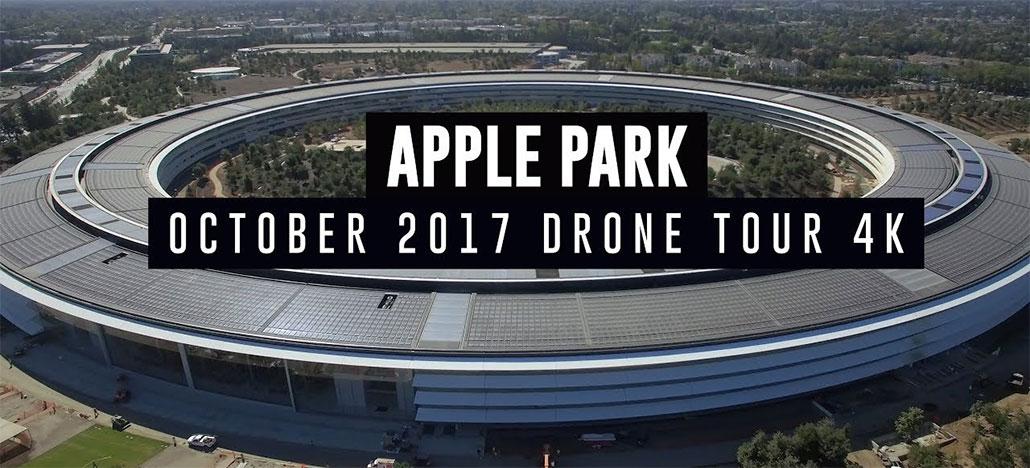 Tour com drone pelo Apple Park mostra campos de esportes e bicicletas