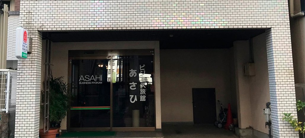 Hotel japonês oferece diária por um dólar, mas a estadia é transmitida ao vivo