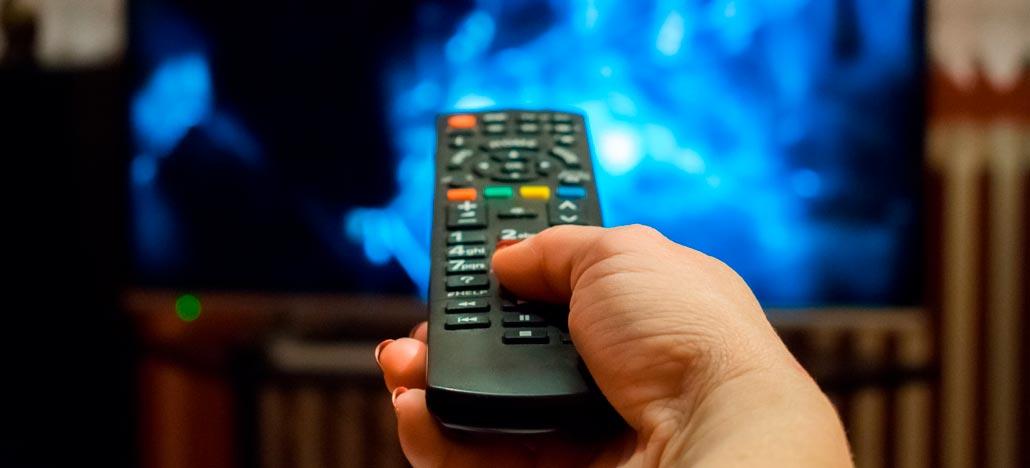 Legislação da TV a cabo pode mudar no Brasil e permitir chegada do HBO Max
